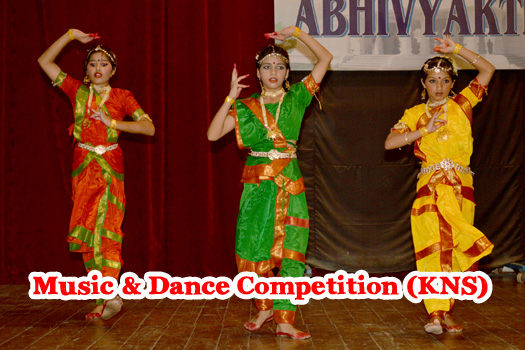 Music & Dance Competition (KNS)